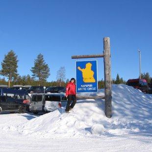 Polārais loks, Somija - 2012